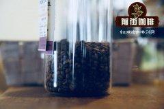 蓝山咖啡怎么喝不酸 蓝山黑咖啡可以加糖加奶吗
