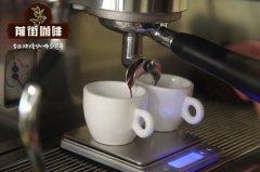 制作意式咖啡时,肯尼亚哥伦比亚曼特宁摩卡巴西哪种咖啡豆比较好