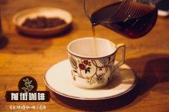 哈拉尔咖啡有什么特别风味 哈拉尔咖啡产自埃塞俄比亚哪里价格多
