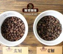 咖啡豆的处理法有哪些?解析咖啡豆常见的处理法有哪些?