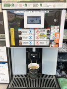 全家咖啡怎么样是什么咖啡 全家咖啡机操作简单好用吗有什么咖啡
