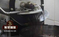 亚洲咖啡豆都有哪几款 印尼不同品种咖啡特点口感描述咖啡豆价格