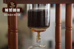 咖啡萃取标准是什么 咖啡萃取到什么颜色 萃取咖啡多少秒