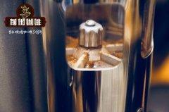 入坑推荐咖啡研磨机 小富士鬼齿磨豆机研磨危地马拉波尔萨咖啡