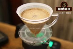 手冲和意式咖啡豆区别 单品咖啡和拼配咖啡的区别到底有多大