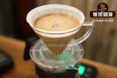 哥伦比亚咖啡品种介绍 水洗哥伦比亚咖啡怎么喝法有什么讲究?