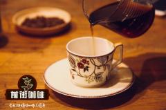 单品手冲咖啡豆制作单一产区意式浓缩咖啡SOE 巴西耶加SOE好喝吗