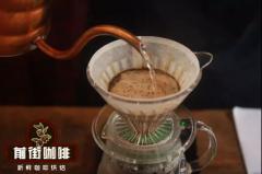 如何做手冲咖啡新手入门 手冲咖啡注意事项都有哪些如何提高技术