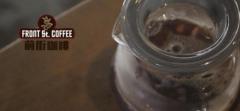 冷萃咖啡的制作方法快速学习 冰美式和冷萃谁更减肥效果更好