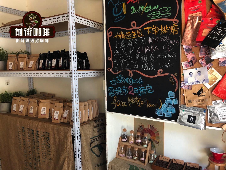 星巴克冷萃咖啡用哪款咖啡豆?星巴克云南咖啡豆特点故事