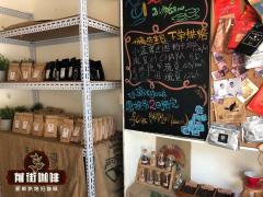 SOE浓缩咖啡 中深烘焙SOE单品意式浓缩咖啡萃取参数风味口感特点