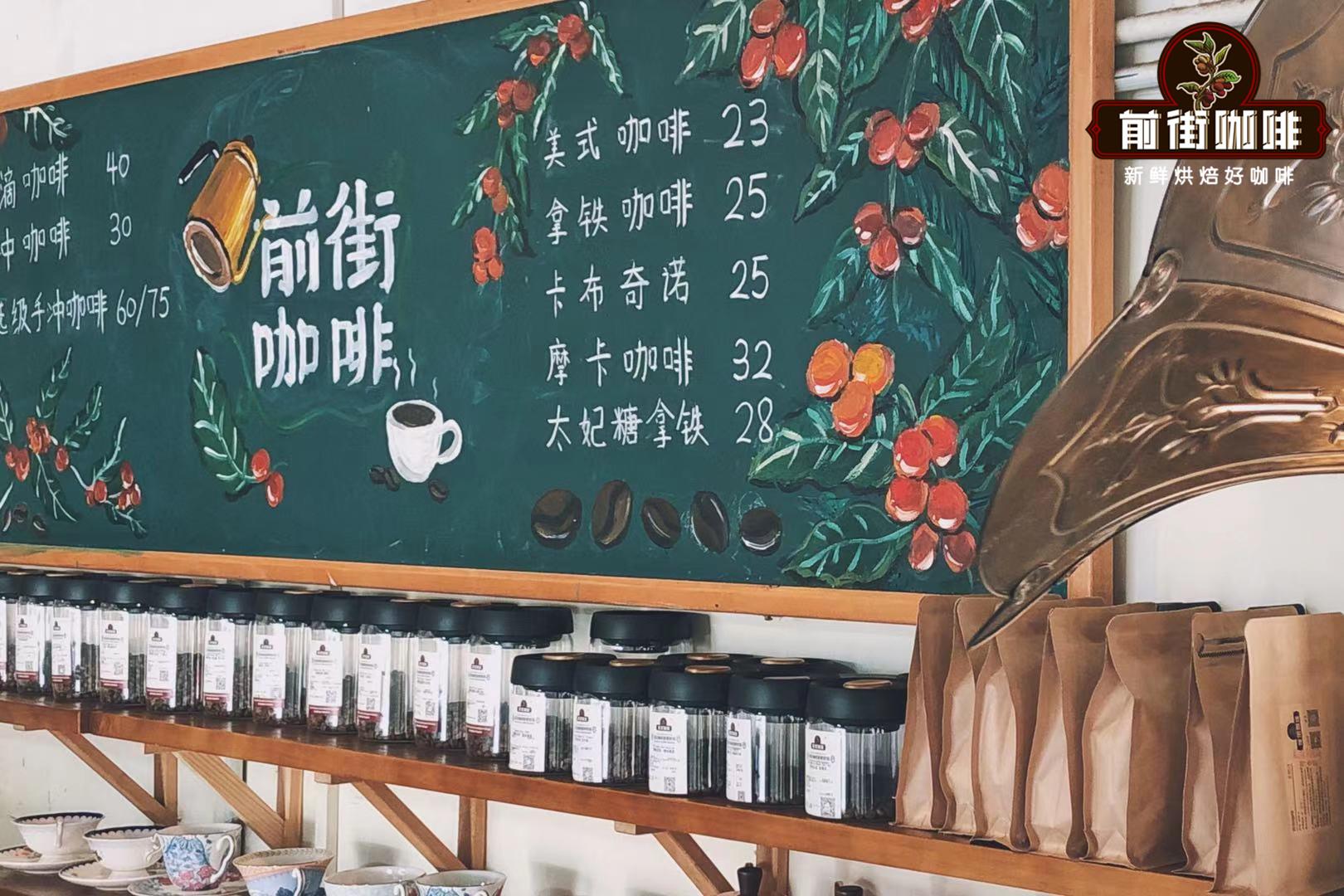 韩国人喜欢喝冰美式咖啡的原因 美式咖啡苦吗黑咖啡能减肥吗