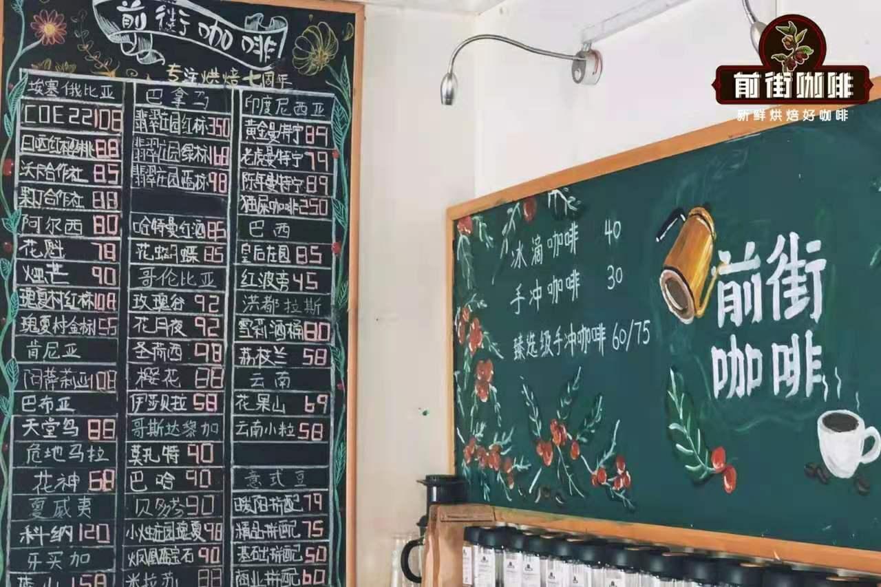 埃塞俄比亚咖啡豆星巴克介绍 埃塞俄比亚咖啡豆特点和故事