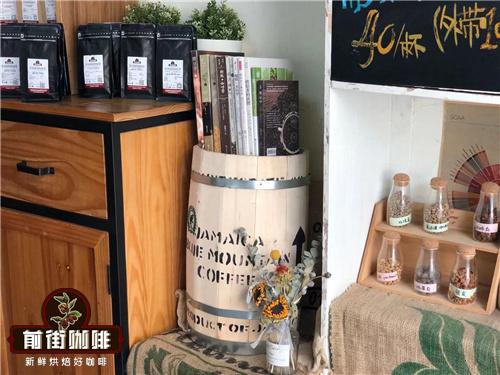 品鉴正宗蓝山咖啡 牙买加蓝山咖啡豆风味品种处理法特点