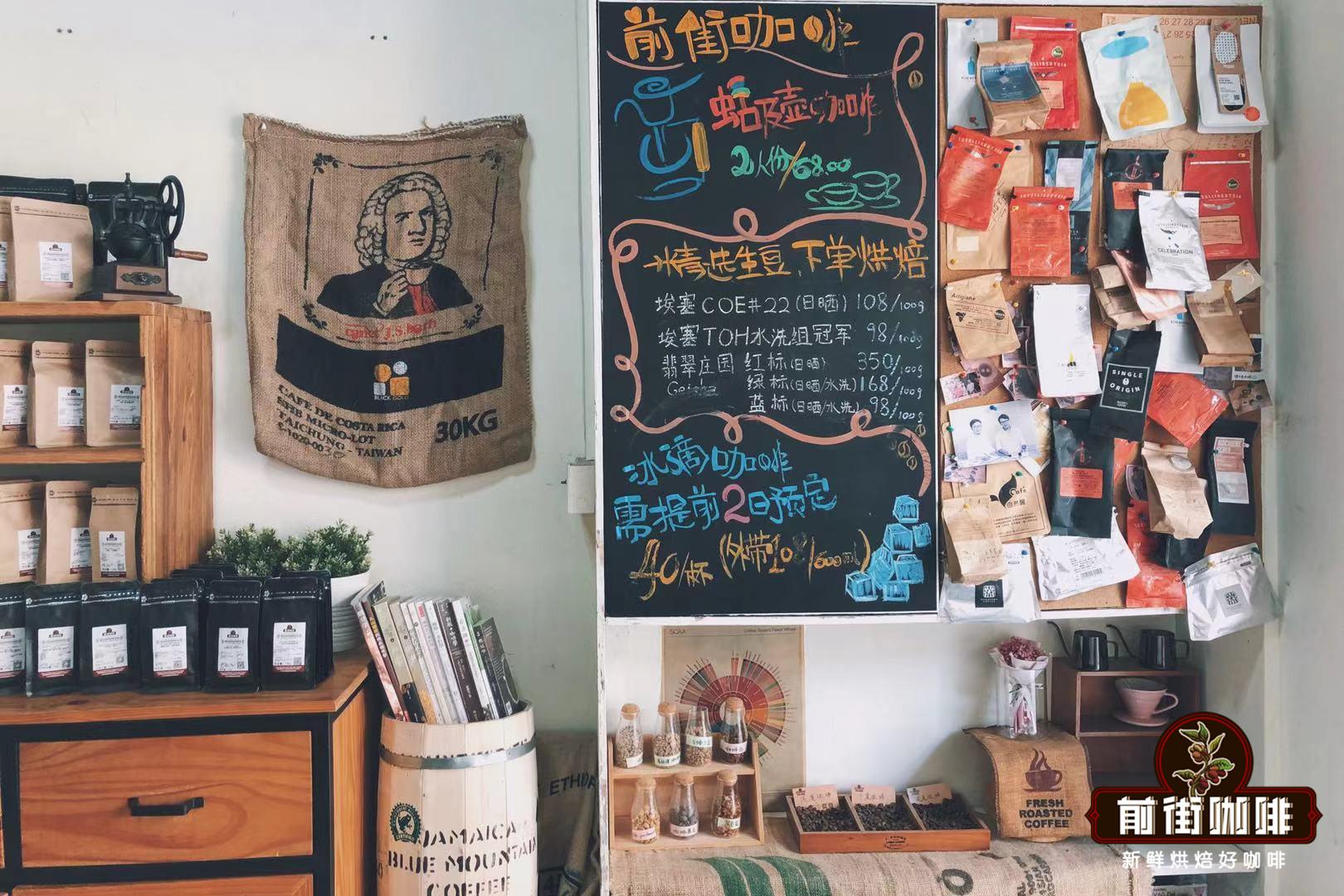 咖啡豆日晒处理法特点 日晒处理法晒多长时间 咖啡日晒法流程