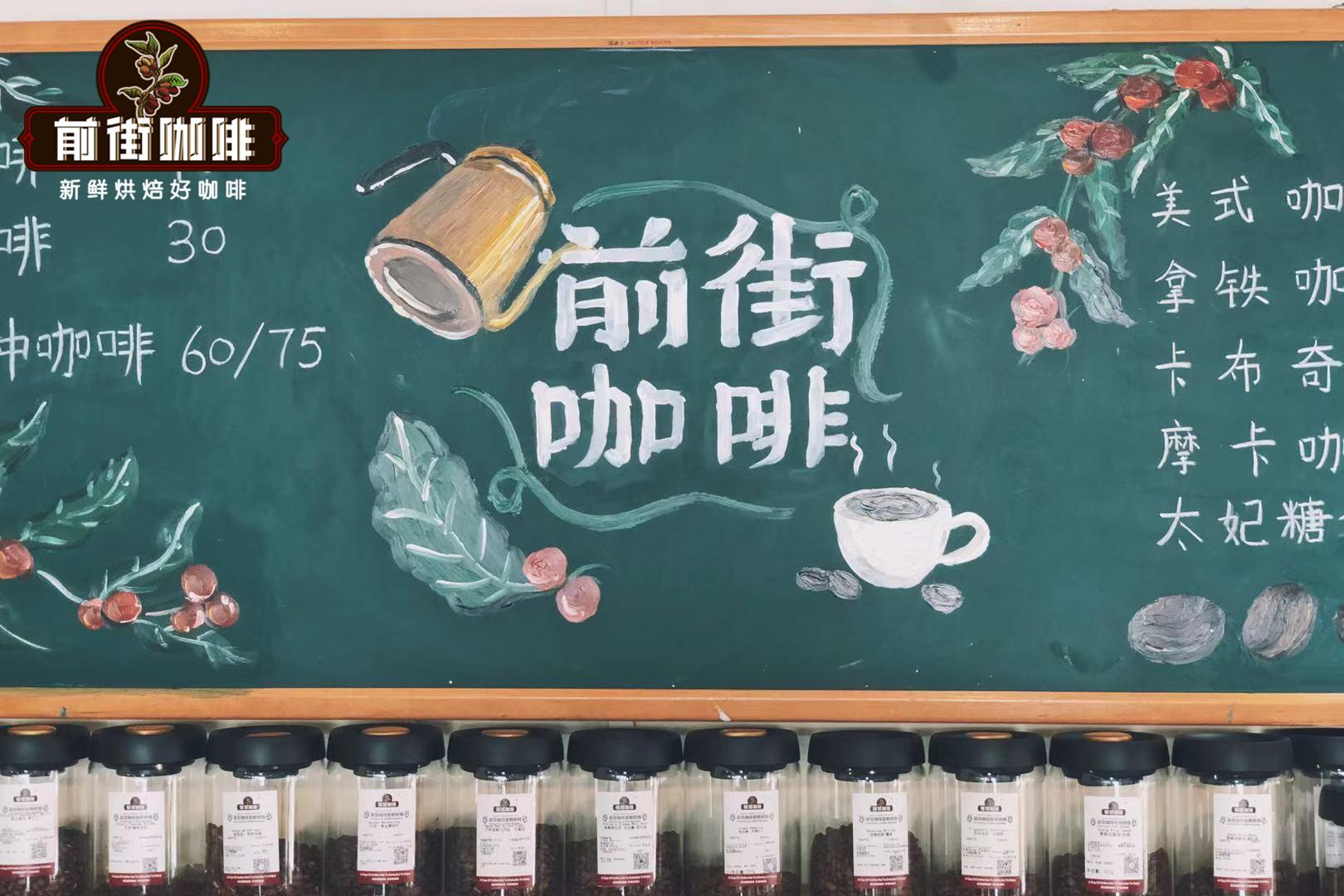 十二种常见咖啡 星巴克馥芮白澳瑞白和拿铁咖啡有什么区别