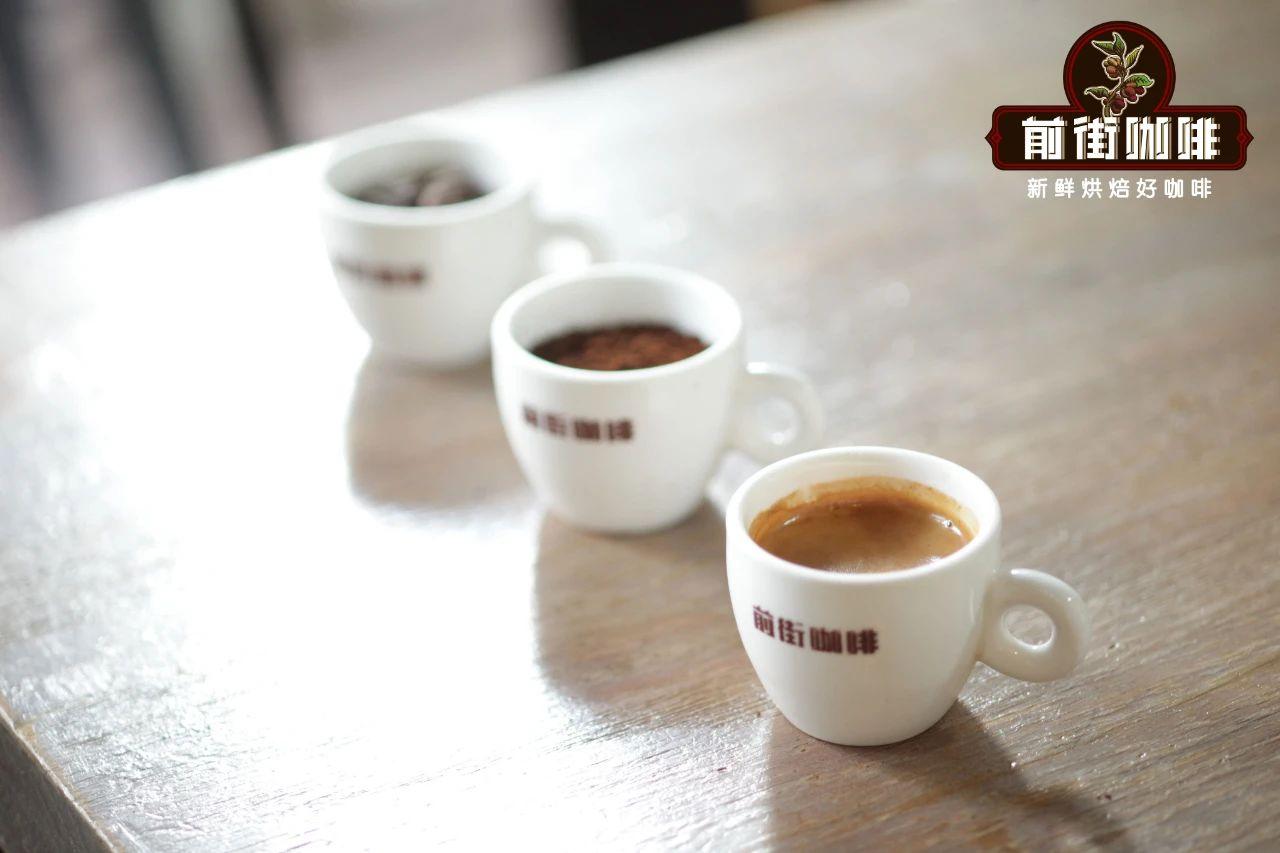 什么是soe咖啡?SOE咖啡是什么意思?SOE咖啡用什么咖啡豆好喝?
