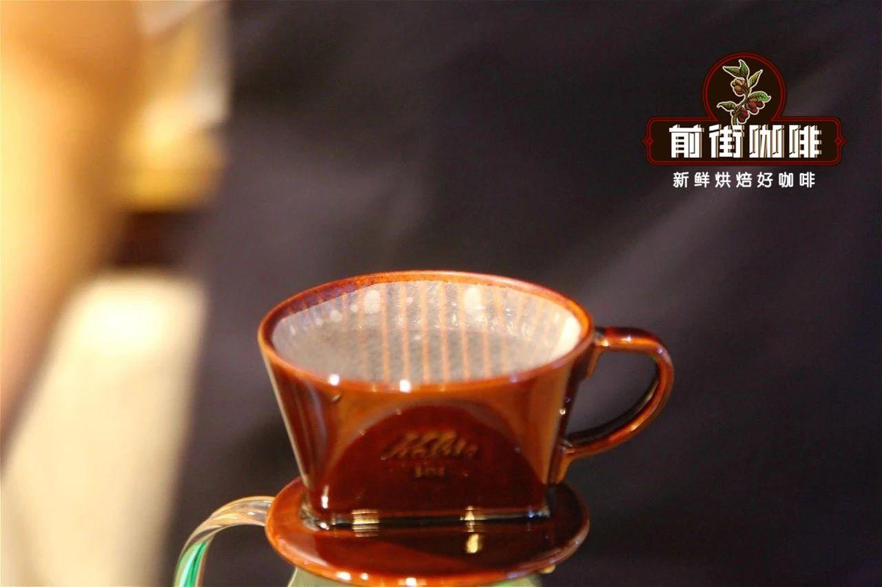 kalita三孔滤杯手冲咖啡示范 卡莉塔扇形滤杯冲煮研磨度粉水比